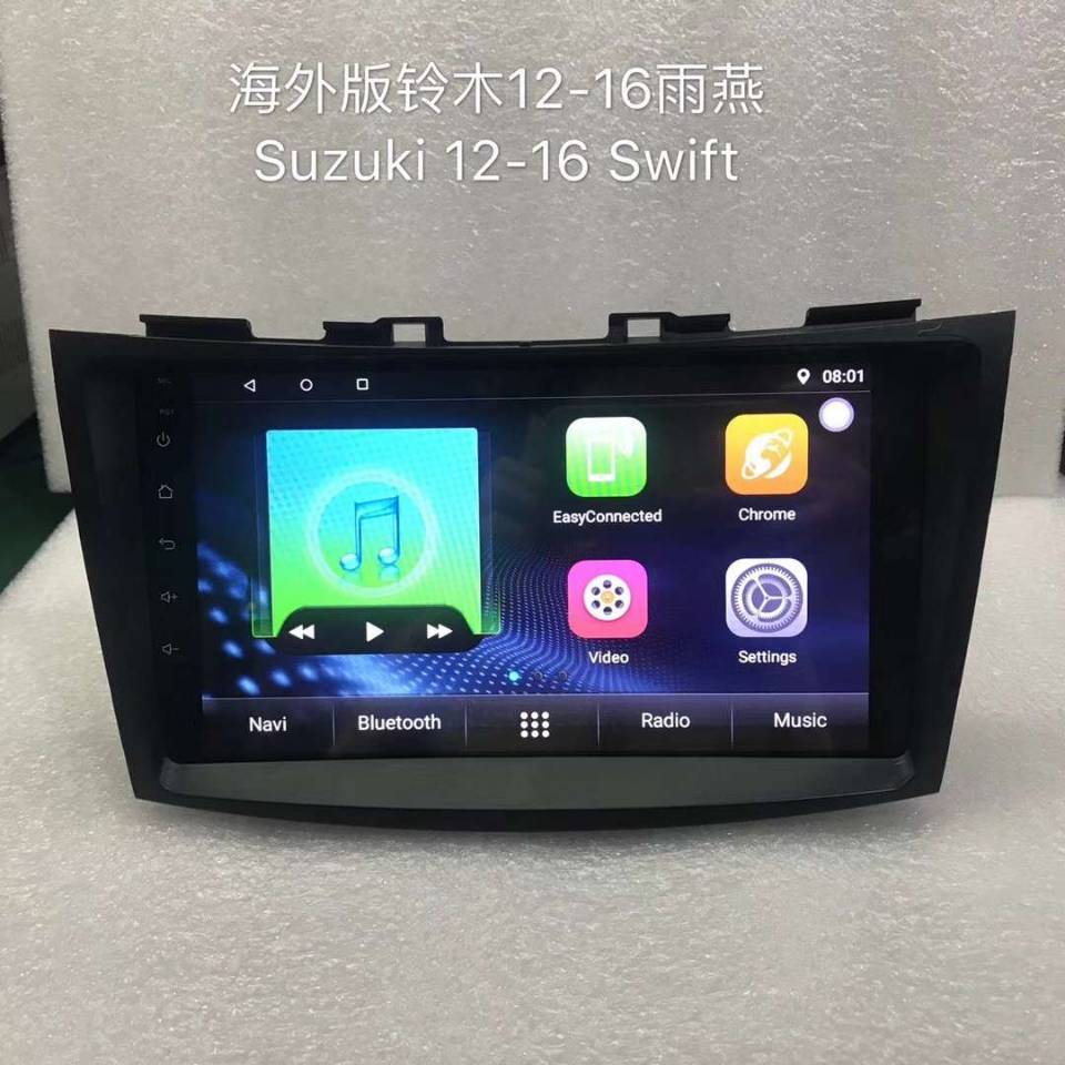 swift car android system